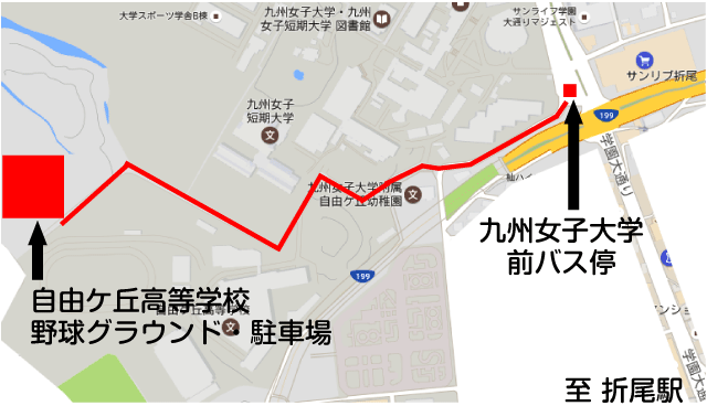 自由ケ丘高等学校 野球グラウンド経路図