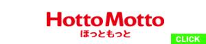 HottoMotto ほっともっと