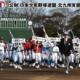 日本少年野球連盟北九州支部ボーイズリーグ